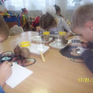 Eksperiments kā mācību darba metode