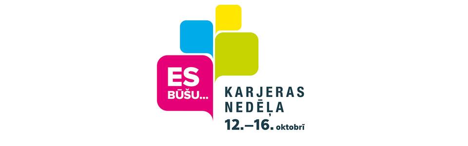 KN2015_logo