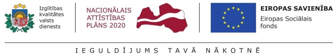 SKC proj logo