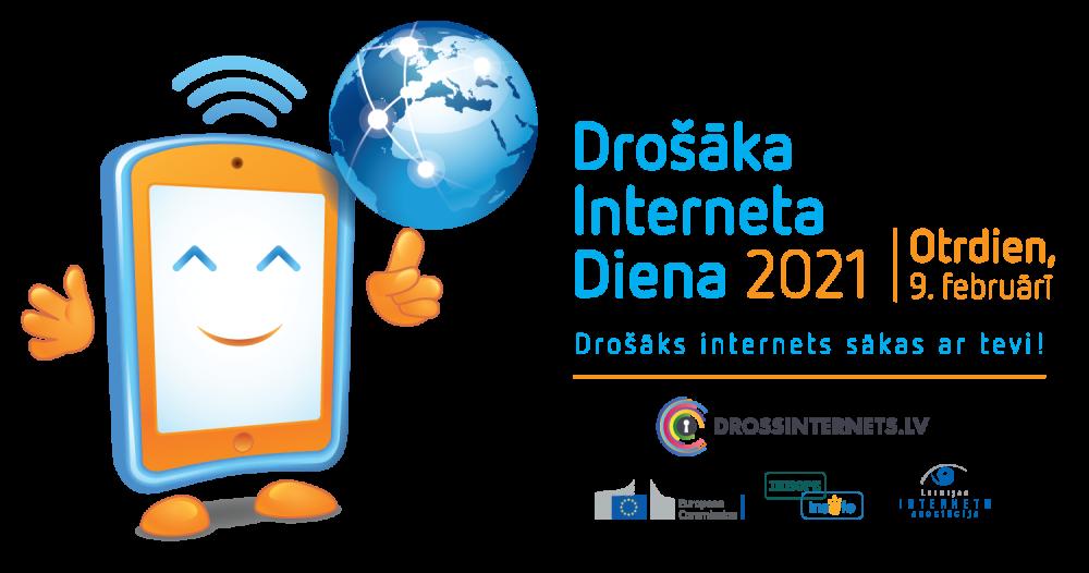 DID2021_logo